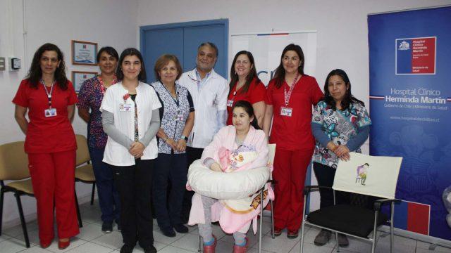 Parte del Comité de Lactancia de Hospital Clínico Herminda Martín